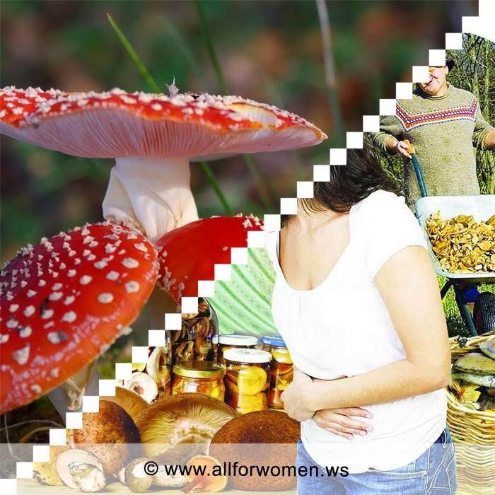 Отравились грибами? Признаки и первая помощь
