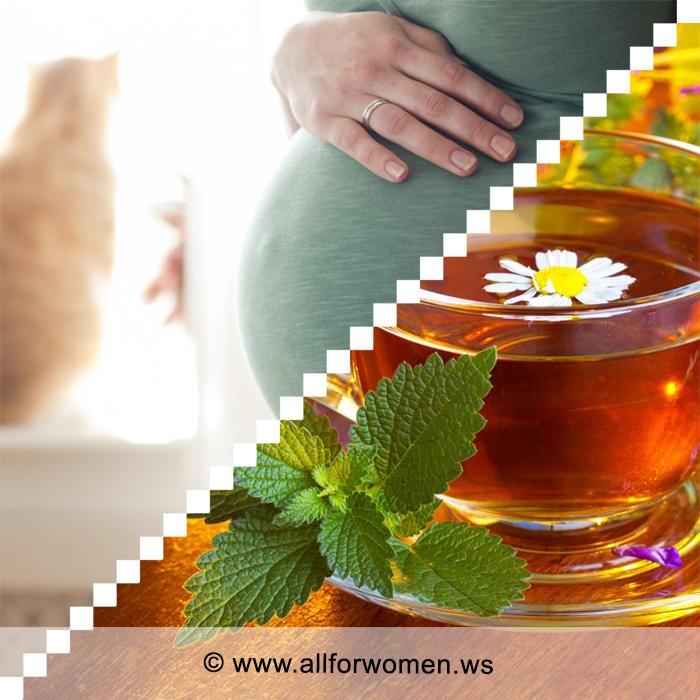 Чаи во время беременности