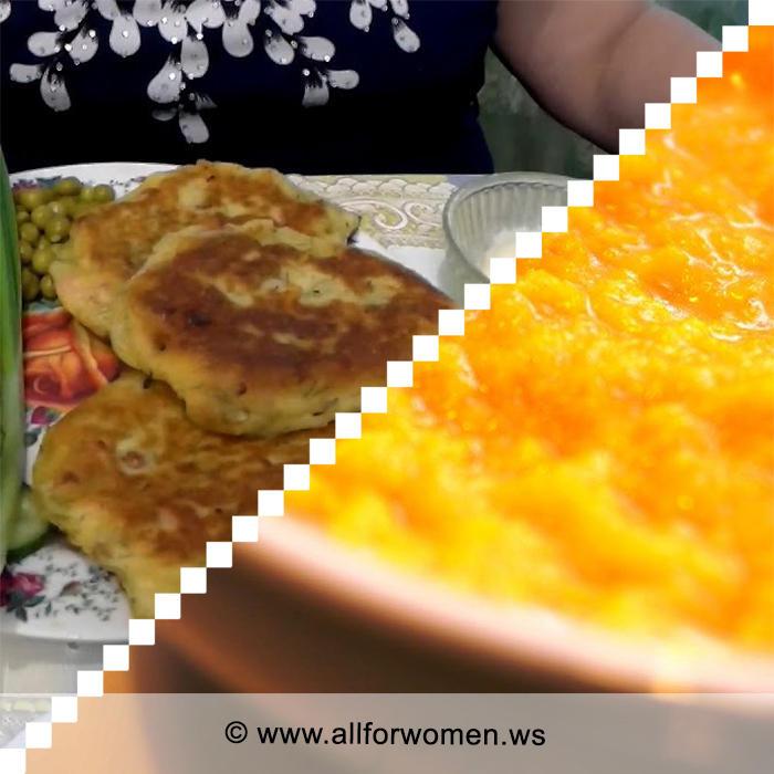 Луковые блины и морковное пюре с йогуртом