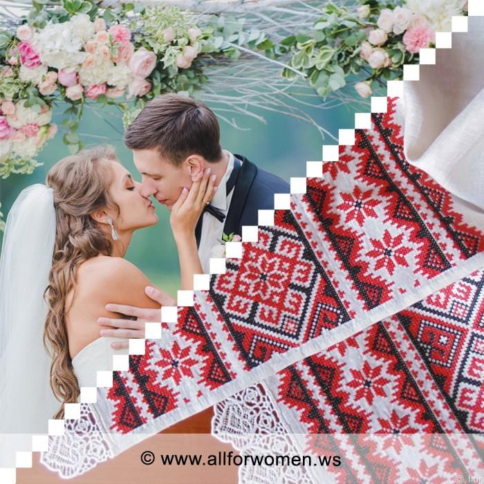 Давайте сами вышьем рушник на свадьбу