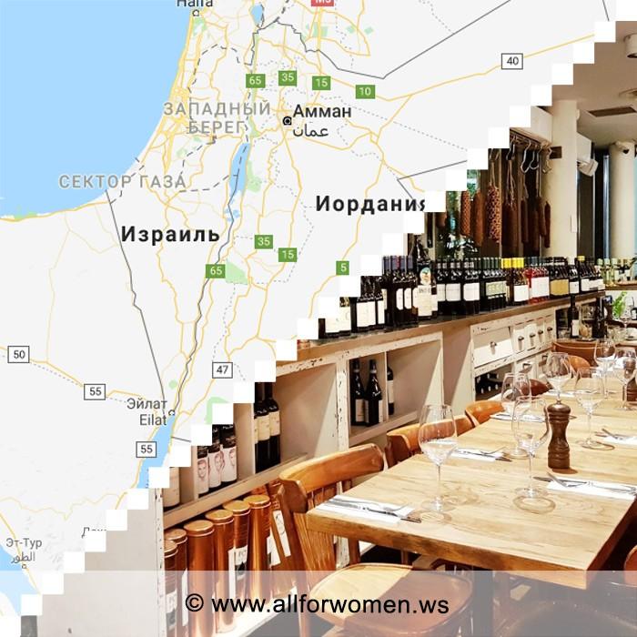 Дешевые кафе в Тель-Авиве
