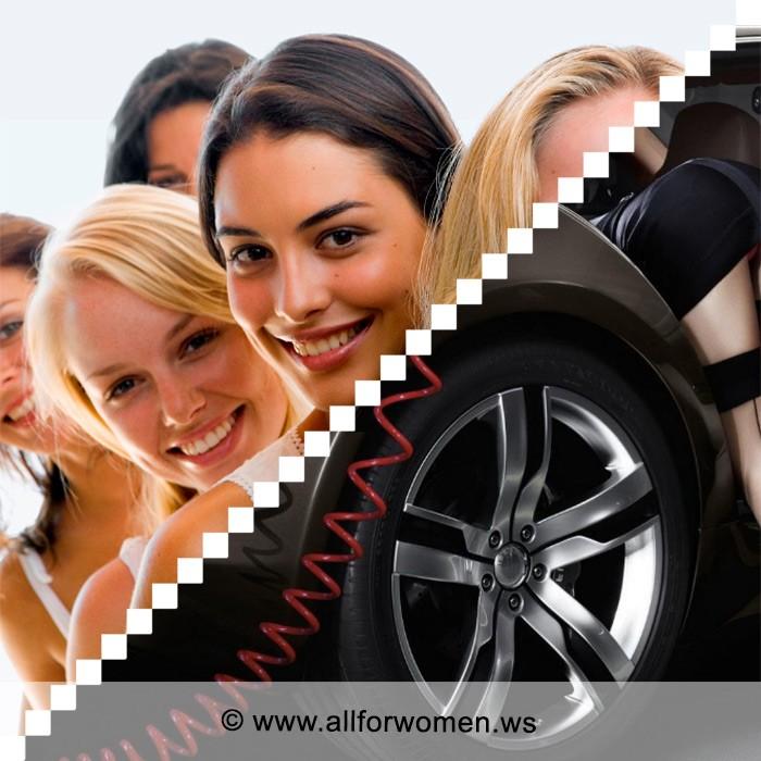 Какие автомобили предпочитают женщины?