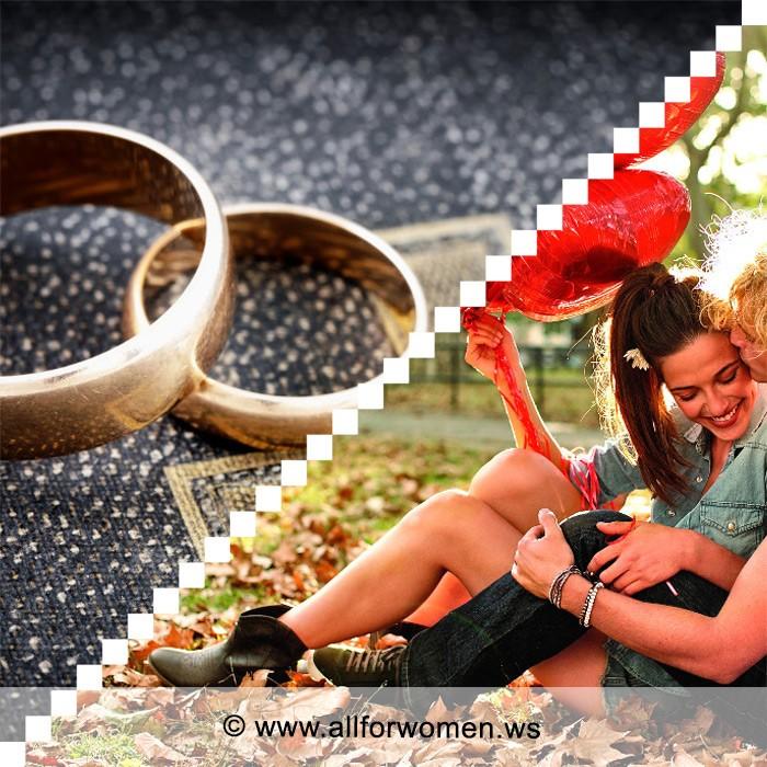 Романтические нотки в браке