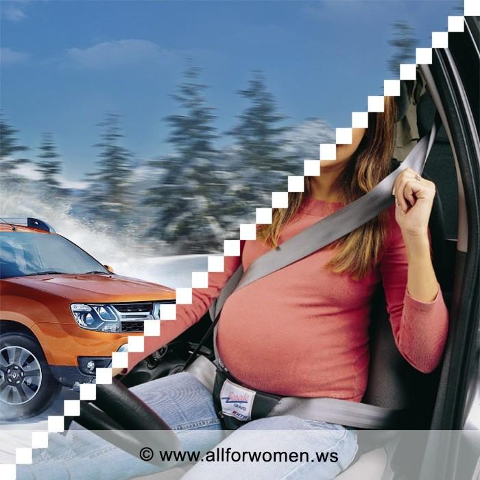 Советы беременным водителям