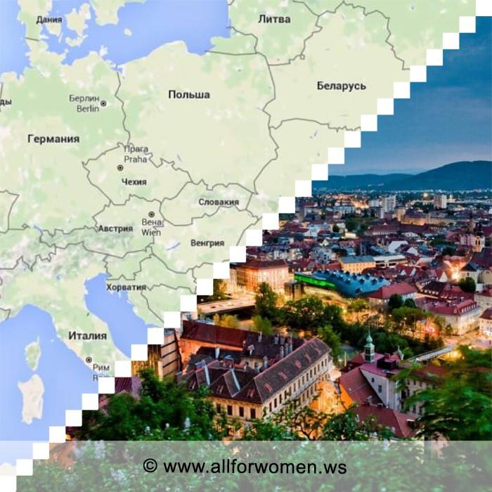 Туры в Грац, Австрия